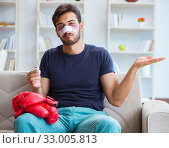 Young man defeated in sports game suffered loss with broken blee. Стоковое фото, фотограф Elnur / Фотобанк Лори