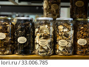 Купить «Dried mushrooms in jars for sale», фото № 33006785, снято 31 марта 2020 г. (c) Яков Филимонов / Фотобанк Лори