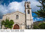 Купить «The Church of the Virgin Chrysolanitissa in Lania, Cyprus», фото № 33009305, снято 8 октября 2019 г. (c) Володина Ольга / Фотобанк Лори