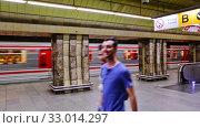 Купить «Mustek metro station interior. Czech Republic», видеоролик № 33014297, снято 13 октября 2019 г. (c) Яков Филимонов / Фотобанк Лори