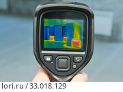 thermal imaging camera inspection for temperature check and finding heating pipes. Стоковое фото, фотограф Дмитрий Калиновский / Фотобанк Лори