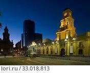 Plaza de Armas in evening (2017 год). Стоковое фото, фотограф Яков Филимонов / Фотобанк Лори