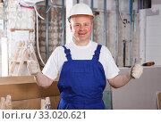 Купить «Satisfied construction worker», фото № 33020621, снято 28 мая 2018 г. (c) Яков Филимонов / Фотобанк Лори