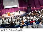 Купить «Speaker giving presentation on business conference event.», фото № 33020785, снято 18 октября 2019 г. (c) Matej Kastelic / Фотобанк Лори