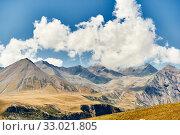 Georgia mountains near gudauri. hiking and mountaineering concept. Стоковое фото, фотограф Дмитрий Калиновский / Фотобанк Лори