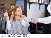 Купить «Dissatisfied woman is upset by her haircut», фото № 33027553, снято 7 марта 2017 г. (c) Яков Филимонов / Фотобанк Лори