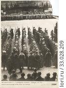 Купить «Празднование 15-й годовщины Октября в Москве 1932 год. Военизированный комсомол на параде», фото № 33028209, снято 7 июня 2020 г. (c) Retro / Фотобанк Лори