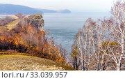 Купить «Samara Region. Autumn landscape. View from the Molodetsky Kurgan to the Volga open spaces.», фото № 33039957, снято 4 ноября 2010 г. (c) Акиньшин Владимир / Фотобанк Лори