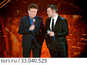 Купить «Tiziano Ferro, Massimo Ranieri during 70th Sanremo Music Festival 2020, Italy - 05 Feb 2020.», фото № 33040529, снято 5 февраля 2020 г. (c) age Fotostock / Фотобанк Лори