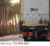 """Купить «Надпись на задней двери грузовика """"Ну ты это обгоняй, если че...""""», фото № 33044861, снято 6 мая 2019 г. (c) Наталья Николаева / Фотобанк Лори"""