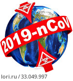 Купить «Pandemic. Novel Coronavirus 2019-nCoV», иллюстрация № 33049997 (c) WalDeMarus / Фотобанк Лори