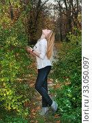 Счастливая девушка в сумерках, в осеннем парке. Стоковое фото, фотограф Elizaveta Kharicheva / Фотобанк Лори