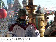 Купить «Москва, народные гулянья на Красной площади, продавей у самовара», эксклюзивное фото № 33050561, снято 8 февраля 2020 г. (c) Дмитрий Неумоин / Фотобанк Лори