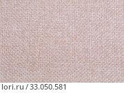 Купить «Текстура грубой ткани», фото № 33050581, снято 7 февраля 2020 г. (c) Игорь Долгов / Фотобанк Лори