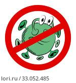 Vector drawing prohibition sign and green microbe. Стоковая иллюстрация, иллюстратор Дмитрий Бачтуб / Фотобанк Лори