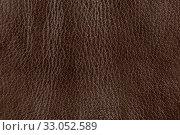 Купить «Темно-коричневая выделанная натуральная кожа, фон», фото № 33052589, снято 9 февраля 2020 г. (c) Игорь Долгов / Фотобанк Лори