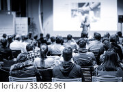 Купить «Male public peaker giving presentation on business conference event.», фото № 33052961, снято 9 декабря 2019 г. (c) Matej Kastelic / Фотобанк Лори