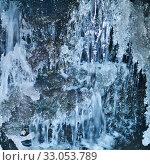 Flowing water under a melting glacier. Стоковое фото, фотограф Евгений Харитонов / Фотобанк Лори