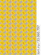 Купить «Vertical pattern of paint puddles with cans and google eyes.», фото № 33060797, снято 2 апреля 2020 г. (c) Ярослав Данильченко / Фотобанк Лори