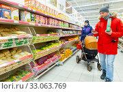 Купить «Russia Samara January 2020: buyers choose pasta in the grocery department of a supermarket. Text in Russian: buckwheat, uvelka, clear sun, cereal», фото № 33063769, снято 17 января 2020 г. (c) Акиньшин Владимир / Фотобанк Лори