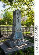 Tomb of Russian poet Lermontov in Pyatigorsk (2012 год). Редакционное фото, фотограф Pogosov / Фотобанк Лори