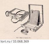 Купить «Ящик для красок», иллюстрация № 33068369 (c) Илюхина Наталья / Фотобанк Лори