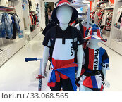 Купить «Fila Kids store in Park Lane Shopper's Boulevard, Hong Kong», фото № 33068565, снято 21 сентября 2019 г. (c) Александр Подшивалов / Фотобанк Лори
