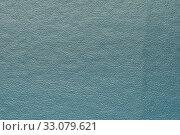 Купить «Synthetic blue leather for background. Close-up texture decoration material», фото № 33079621, снято 10 февраля 2020 г. (c) А. А. Пирагис / Фотобанк Лори