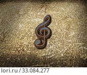 Купить «rusty clef», фото № 33084277, снято 6 июня 2020 г. (c) PantherMedia / Фотобанк Лори