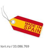 Купить «Pendant with MADE IN SPAIN», фото № 33086769, снято 8 апреля 2020 г. (c) PantherMedia / Фотобанк Лори