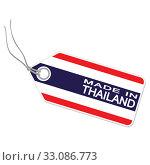 Купить «Pendant with MADE IN THAILAND», фото № 33086773, снято 8 апреля 2020 г. (c) PantherMedia / Фотобанк Лори