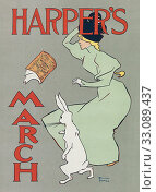 Купить «Woman in the Wind with March Hare, by Edward Penfield, 1866 - 1925. Poster advertising Harper's New Monthly Magazine for March 1895.», фото № 33089437, снято 7 июля 2019 г. (c) age Fotostock / Фотобанк Лори