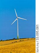Купить «Typical windmill or aerogenerator of aeolian energy», фото № 33095081, снято 27 февраля 2020 г. (c) PantherMedia / Фотобанк Лори