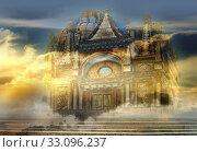 Купить «Surreal architecture», фото № 33096237, снято 9 апреля 2020 г. (c) PantherMedia / Фотобанк Лори