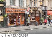 Купить «Whitehall Street view, London», фото № 33109689, снято 29 октября 2017 г. (c) EugeneSergeev / Фотобанк Лори