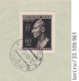 Купить «1-й день смерти Рейнхарда Гейдриха (1904 -1942) заместителя протектора. Почтовая марка Богемии и Моравии 1943 года», иллюстрация № 33109961 (c) александр афанасьев / Фотобанк Лори
