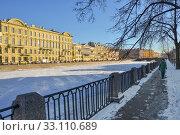 Купить «Река Фонтанка в Санкт-Петербурге», эксклюзивное фото № 33110689, снято 7 февраля 2020 г. (c) Александр Алексеев / Фотобанк Лори