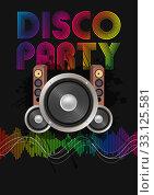 Купить «disco party», фото № 33125581, снято 19 февраля 2020 г. (c) PantherMedia / Фотобанк Лори