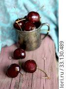 Купить «Sweet cherry in the ancient pewter mug», фото № 33130489, снято 8 апреля 2020 г. (c) PantherMedia / Фотобанк Лори