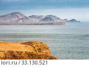 Peruvian Coastline, Rock formations at the coast, Paracas National Reserve, Paracas, Ica Region, Peru. Стоковое фото, фотограф Xeniya Ragozina / PantherMedia / Фотобанк Лори