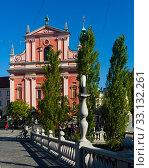 Купить «Franciscan Church on Preseren Square in Ljubljana», фото № 33132261, снято 4 сентября 2019 г. (c) Яков Филимонов / Фотобанк Лори