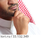 Купить «Close up of an arab saudi emirates man thinking», фото № 33132349, снято 14 июля 2020 г. (c) PantherMedia / Фотобанк Лори