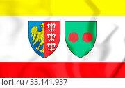 3D Flag of Bielsko-Biala (Silesian Voivodeship), Poland. 3D Illustration. Стоковое фото, фотограф Zoonar.com/Inna Popkova / easy Fotostock / Фотобанк Лори