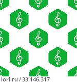 Купить «Symbol of treble clef in hexagon, repeated on white background», фото № 33146317, снято 15 июля 2020 г. (c) age Fotostock / Фотобанк Лори