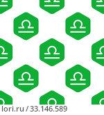 Купить «Vector zodiac Libra symbol in hexagon, repeated on white background», фото № 33146589, снято 8 апреля 2020 г. (c) age Fotostock / Фотобанк Лори