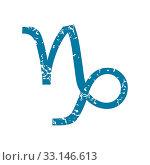 Купить «Grunge blue icon with zodiac capricorn symbol, isolated on white», фото № 33146613, снято 8 апреля 2020 г. (c) age Fotostock / Фотобанк Лори