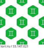 Купить «Vector zodiac Gemini symbol in hexagon, repeated on white background», фото № 33147021, снято 8 апреля 2020 г. (c) age Fotostock / Фотобанк Лори