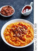 Купить «sweet potato mash in a bowl, vertical view», фото № 33150169, снято 21 ноября 2019 г. (c) Oksana Zh / Фотобанк Лори