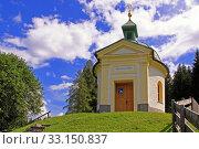 Купить «pilgrimage chapel maria elend in embach», фото № 33150837, снято 23 февраля 2020 г. (c) PantherMedia / Фотобанк Лори