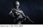 Купить «Special forces soldier», фото № 33151081, снято 6 июня 2020 г. (c) PantherMedia / Фотобанк Лори